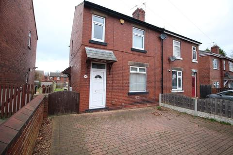 3 bedroom semi-detached house for sale - Rookery Road, Swinton