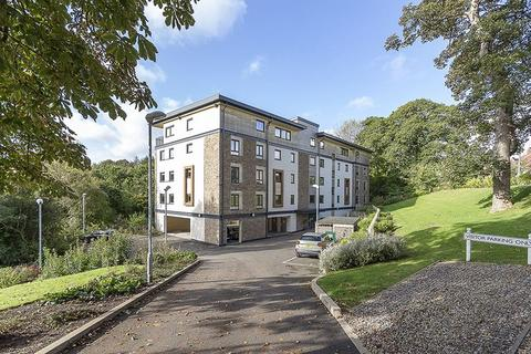 2 bedroom apartment for sale - Mill Rise, West Road, Ponteland