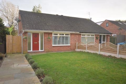 2 bedroom semi-detached bungalow for sale - Heathbank Avenue, Irby