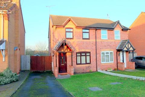 3 bedroom semi-detached house for sale - The Crescent, Stafford