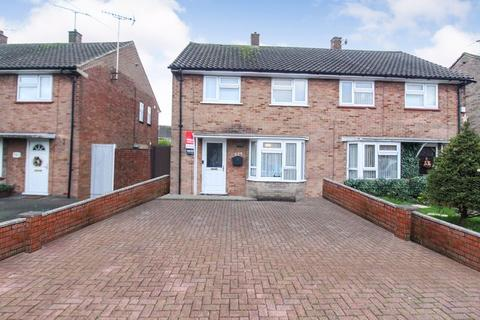3 bedroom semi-detached house for sale - Leagrave High Street, Luton