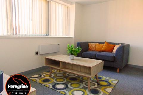 1 bedroom apartment for sale - Tivoli House Apartments, Hull