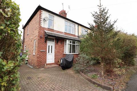 2 bedroom semi-detached house for sale - Waldon Road, Macclesfield