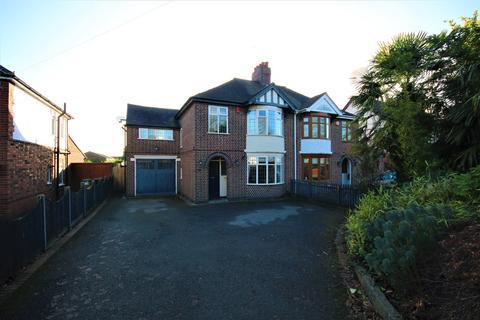 4 bedroom semi-detached house for sale - Gipsy Lane, Whitestone, Nuneaton, CV11