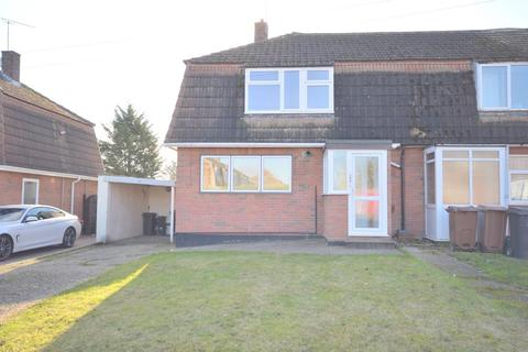 3 bedroom semi-detached house for sale - Rutland Road, Chelmsford, CM1