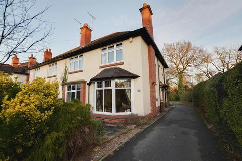 4 bedroom semi-detached house for sale - The Oval, Stafford, ST17 4LQ
