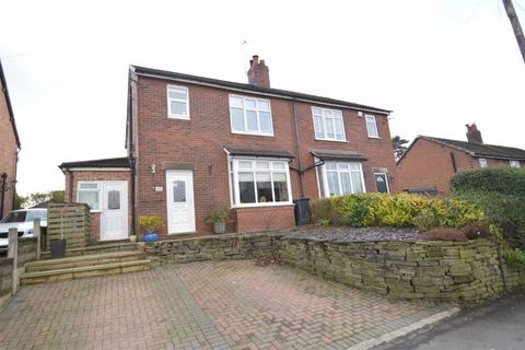 3 bedroom semi-detached house for sale - Chelford Road, Macclesfield