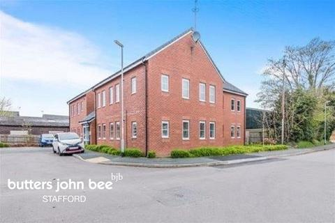 1 bedroom flat for sale - Stafford