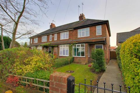 2 bedroom end of terrace house to rent - MAIN ST, SWANLAND, HULL, HU14 3QR