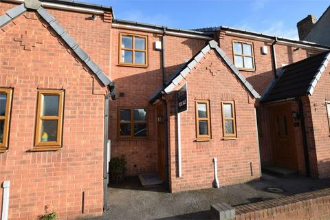 2 bedroom townhouse for sale - Bevan Court, Main Road, Shirland, Derbyshire