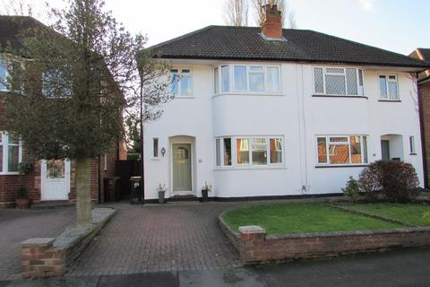 3 bedroom semi-detached house for sale - Bradbury Road, Solihull