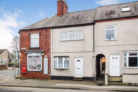 2 bedroom terraced house for sale - Alfreton Road, Underwood