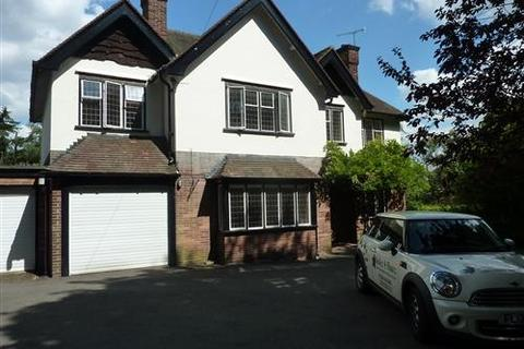 4 bedroom detached house to rent - Somersall Lane, Walton, Chesterfield, Derbyshire