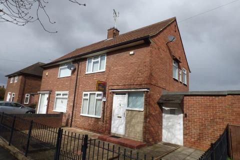 2 bedroom semi-detached house for sale - Hermes Close, Hull