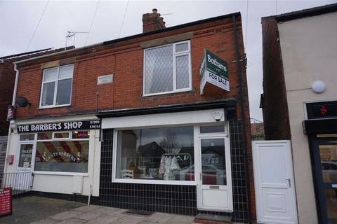 Property for sale - 232, North Wingfield Road, Grassmoor, Chesterfield, S42