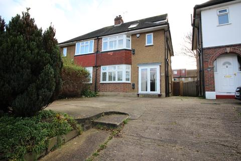 4 bedroom semi-detached house for sale - Bridge Road, Chessington KT9