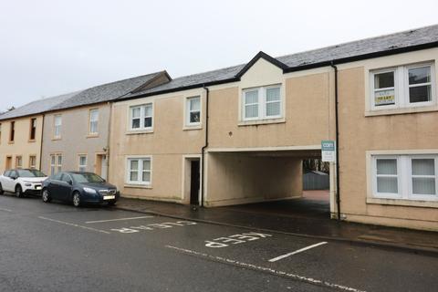 2 bedroom flat for sale - Commercial Road, Strathaven, South Lanarkshire, ML10 6LX