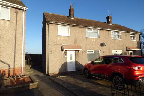 3 bedroom semi-detached house for sale - Heugh Hill, Springwell Village, Gateshead, Tyne and Wear, NE9 7NS