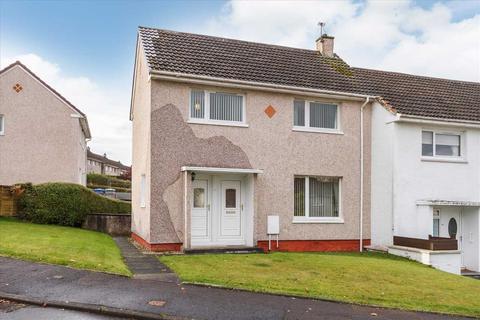 3 bedroom terraced house for sale - Simpson Drive, Murray, EAST KILBRIDE