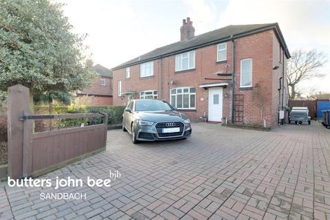 3 bedroom semi-detached house for sale - Ruscoe Avenue
