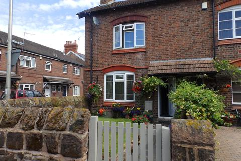 2 bedroom cottage for sale - School Lane, Childer Thornton, Cheshire, CH66 5PJ
