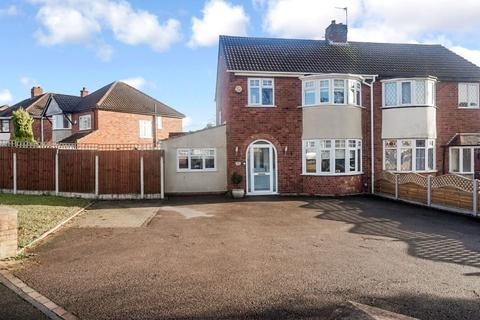3 bedroom semi-detached house for sale - Springfield Crescent, Walmley, Sutton Coldfield