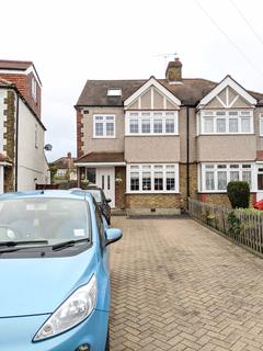 4 bedroom semi-detached house for sale - Northfield Crescent, Sutton