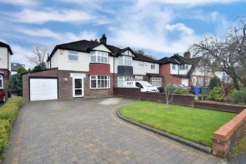 3 bedroom semi-detached house for sale - Wilford Avenue, Sale