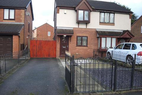 2 bedroom semi-detached house for sale - Long Lane, Fazakerley, Liverpool