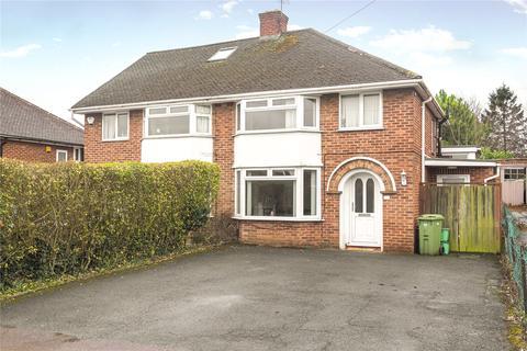 4 bedroom semi-detached house for sale - Warden Hill Road, Hatherley, Cheltenham, GL51