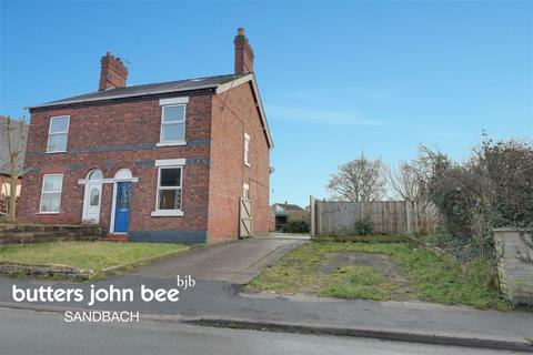 3 bedroom semi-detached house for sale - Heath Road