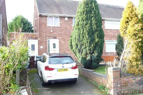 3 bedroom semi-detached house for sale - Griffiths Drive, Wednesfield, Wednesfiekld