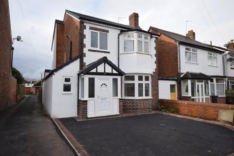 3 bedroom detached house for sale - Delamere Road, Hall Green