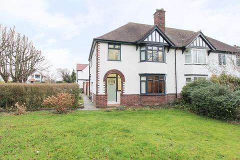 3 bedroom semi-detached house for sale - Brookfield Avenue, Brookside