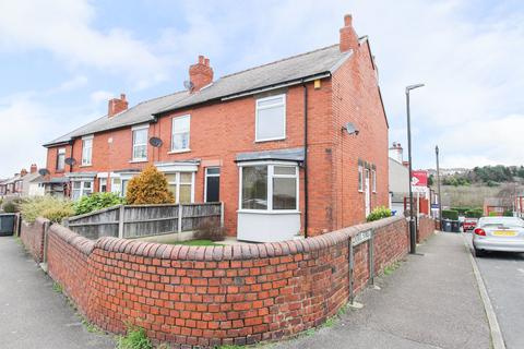 2 bedroom end of terrace house for sale - Hasland Road, Chesterfield