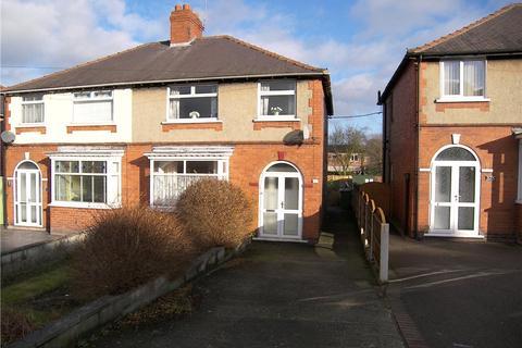 3 bedroom semi-detached house for sale - Kilbourne Road, Belper