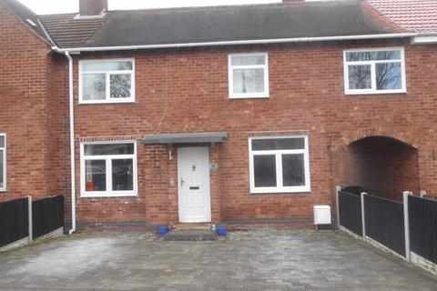 4 bedroom house for sale - Ansley Common, Nuneaton