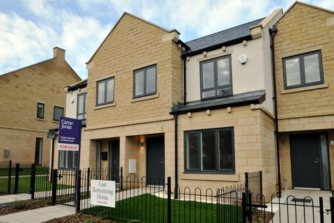 3 bedroom house for sale - Harlow Chase, Harrogate, North Yorkshire, HG2