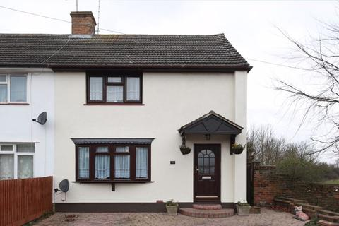 3 bedroom semi-detached house for sale - Falkner Close, Stock Village.