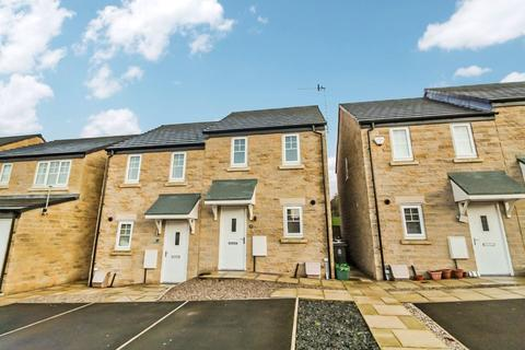 2 bedroom semi-detached house for sale - Laund Gardens, Galgate, Lancaster