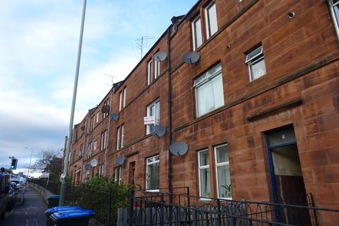 1 bedroom flat to rent - Westgrove Avenue, 73 Jeanfield Road, Perth