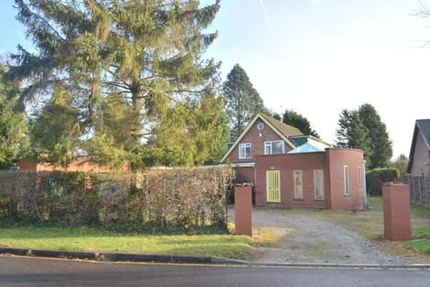 4 bedroom detached house for sale - Harefield Drive, Wilmslow