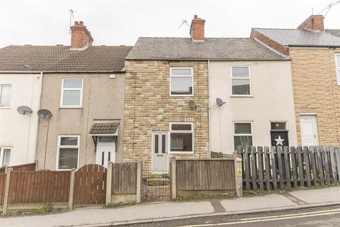 2 bedroom terraced house for sale - Station Road, Brimington, Chesterfield