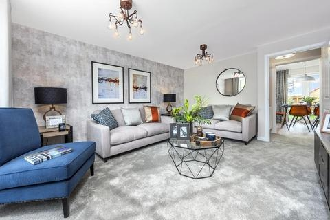 3 bedroom end of terrace house for sale - Plot 57, Archford at Fairfield Croft, Shipton Road, York, YORK YO30
