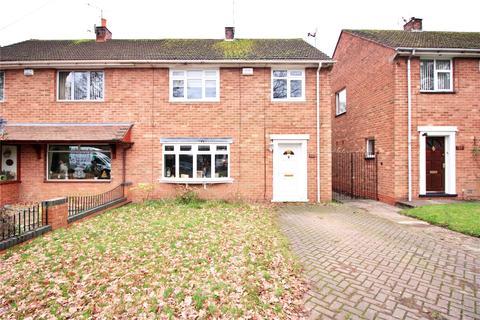3 bedroom semi-detached house for sale - Jobs Lane, Tile Hill, Coventry, CV4