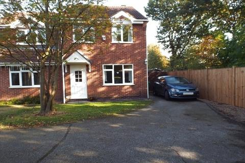 3 bedroom end of terrace house for sale - Rearsby Close, Wollaton, Nottingham, NG8