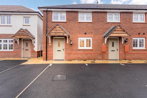 2 bedroom end of terrace house for sale - Umpire Close, Birmingham, B17 8BD