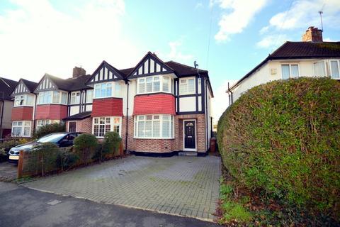 3 bedroom end of terrace house for sale - Pembury Avenue, Worcester Park, KT4