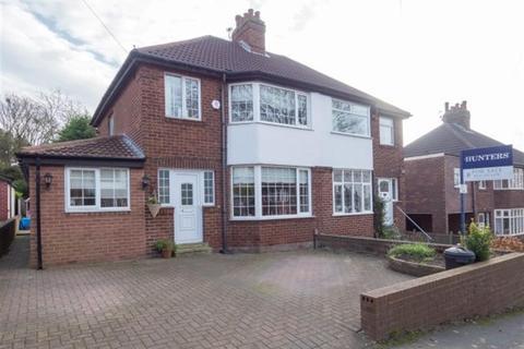 4 bedroom semi-detached house for sale - Sunnyridge Avenue, Pudsey, LS28