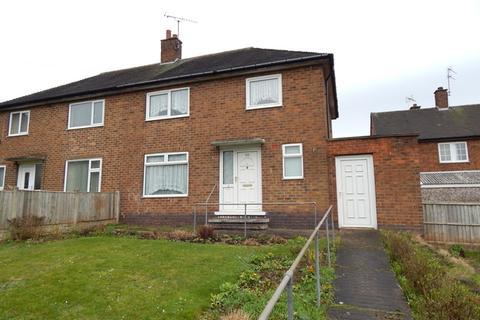 3 bedroom semi-detached house for sale - Strelley Road, Nottingham, NG8